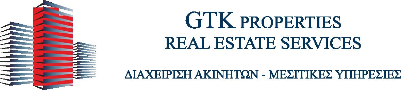 Gtk Properties